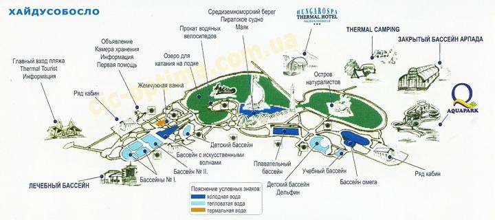 хайдусобосло курорт венгрия фото