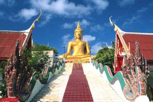 Туры в Таиланд. Таиланд туры. Таиланд цены. Цены на Таиланд. Отели Таиланда. Таиланд отели цены. Купить тур в Таиланд. Отдых в Таиланде