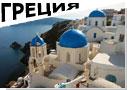 Греция описание. Фото Греция. Фото Крит. Описание Крит. Достопримечательности Греции. Храмы на Крите. Остров Крит фото